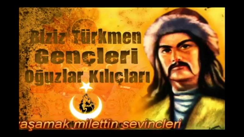 Biziz türkmen gençleri, oğuzlar kılıçları (Türkmen Marşı)