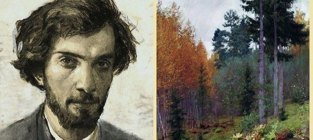 Портрет левитана художника картинки более простая