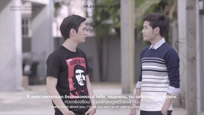OPV _ SOTUS THE SERIES_Nat AF4 ft. Kaew Zaza_Thinking of You Loudly (русские субтитры)