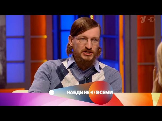 Наедине со всеми Гость Иван Ширяев Выпуск от19 01 2017
