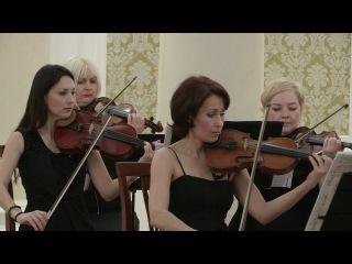 """С.Губайдулина. """"Экспромт"""" для флейты, скрипки и струнного оркестра (, Казанская Ратуша)"""