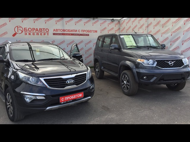 Миллион рублей новый УАЗ Патриот или бэушный KIA Sportage Что лучше купить и для чего