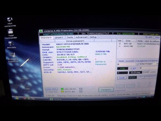 Простой способ реанимации HDD с огромным кол вом bad блоков