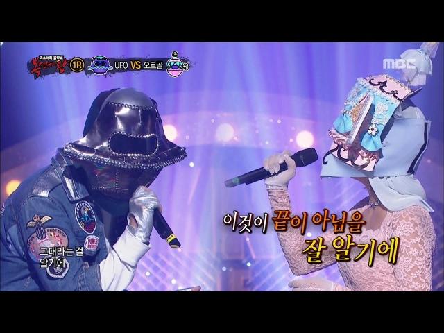 [King of masked singer] 복면가왕 - 'ufo' VS 'music box' 1round - I believe 20161030 » FreeWka - Смотреть онлайн в хорошем качестве