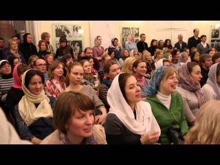 Беседа с еп. Орехово-Зуевским Пантелеимоном после молебна о создании семьи