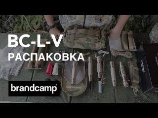 Распаковка лопаты Brandcamp BC-L-V (большая). Смотрим, что в комплекте.Обзор чудо-лопаты ...