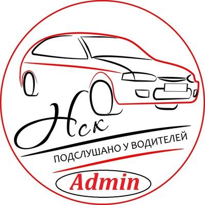 Водитель Новокуйбышевск