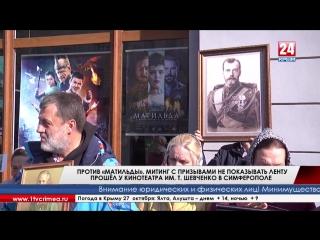 Люди пришли с портретами и фотографиями членов царской семьи