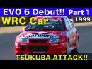 ランサーエボ6デビュー!! Part 1 WRCマシン筑波アタック!!【Best MOTORing】1999