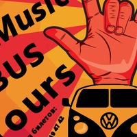 "Логотип Music"" BUS ""Tours KALUGA ( поездки на концерты )"
