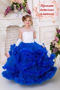 d7a1febb4e64ca Детские нарядные платья Прокат и продажа платьев   ВКонтакте
