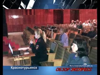 В ЦДТ состоялась городская конференция для учащихся и родителей