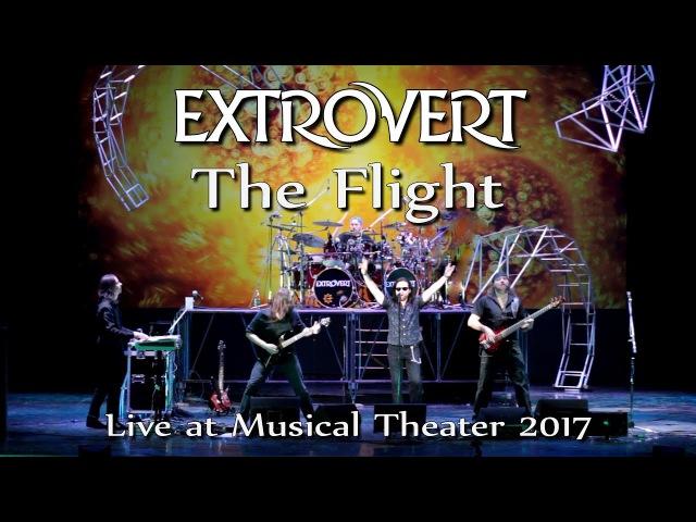 EXTROVERT The Flight Live @ IMT 2017