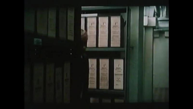 ◄Le Juge Fayard dit Le Shériff(1976)Следователь Файяр по прозвищу Шериф*Ив Буассе