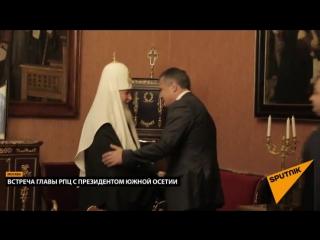 Встреча патриарха Кирилла с Бибиловым  кадры из Патриаршей резиденции
