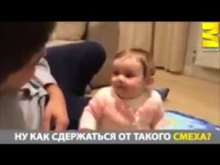 Спорим, не засмеешься))))))