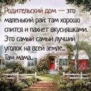 Фотоальбом Раяны Джабраиловой