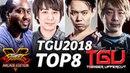 THAIGER UPPERCUT 2018 SFV TOP8 (TIMESTAMP) KBrad ItaZan Sako Tokido Bonchan BigBird Aziz TSE4