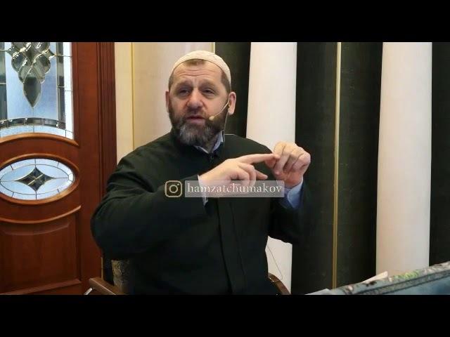 Хамзат Чумаков грех накладывания ногтей покрытие ногтей гелем и изменение внешности продолжение