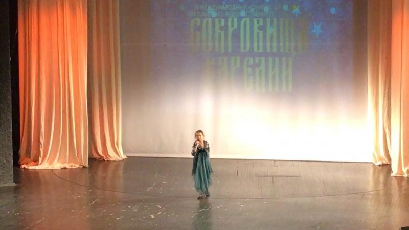 Саша Барри Болотная принцесса