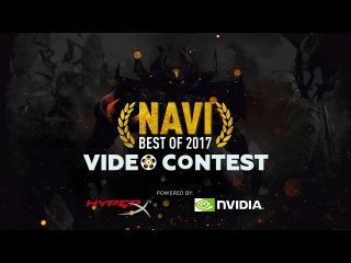 NAVI VIDEO CONTEST - BEST OF 2017 [DOTA2]