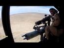 Стрельба из Минигана с вертолета UH-1Y Venom - Minigun Life Fire Training