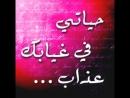 ايهاب توفيق بضحك وانا قلبي حزين wmv Ihab Tawfik 14581