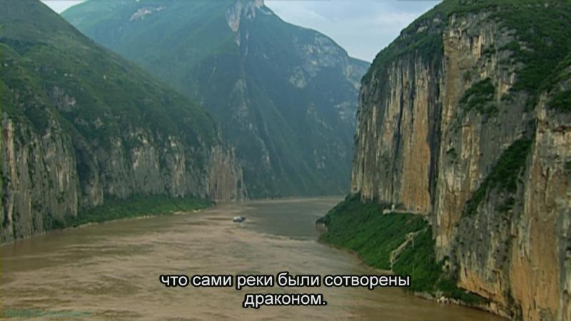 BBC Дикий Китай 5 Земля панды Познавательный природа путешествие 2008