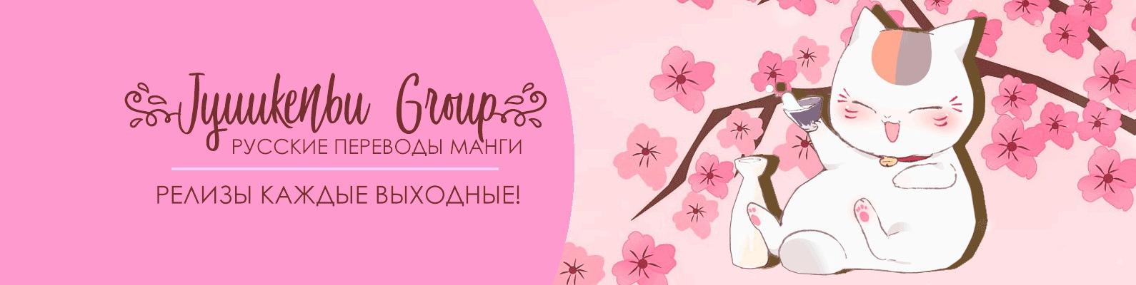 русские переводы