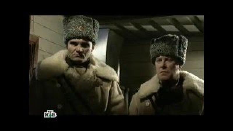 Последний бой майора Пугачёва 4 4