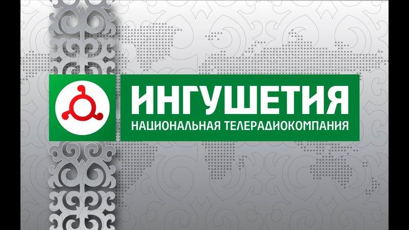 16102016 НОВОСТИ 24 С ФЕРИДЭ МЕРЖОЕВОЙ 19 00