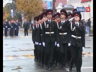 Заступили на пост №1: В Ельце стартовал IV областной и I межрегиональный слёт часовых постов № 1.