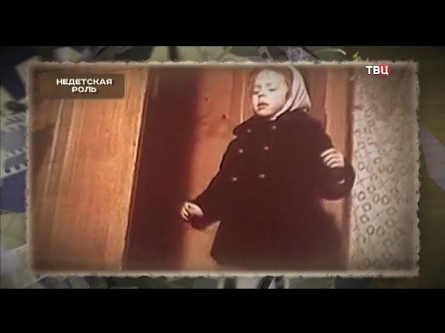 Хроники московского быта Недетская роль 31 01 2018