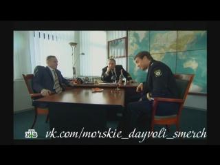 Батя, Пригов, Соловьёв. МД 4 сезон, 14 серия.