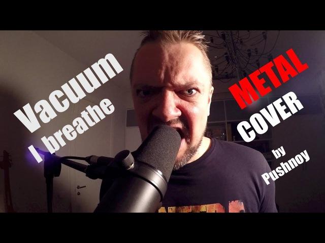 Vacuum iBreathe 😬 METAL 🎸 COVER by Pushnoy