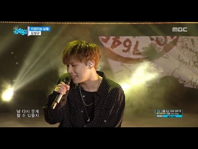 03 03 18 MBC Music Core Kim Sunggyu Vanishing Days