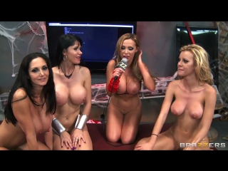 Ava addams/jessie rogers/nikki benz/eva karera anal porno анальное порно milf group