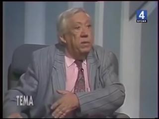 Юрий Никулин о случае с фронта