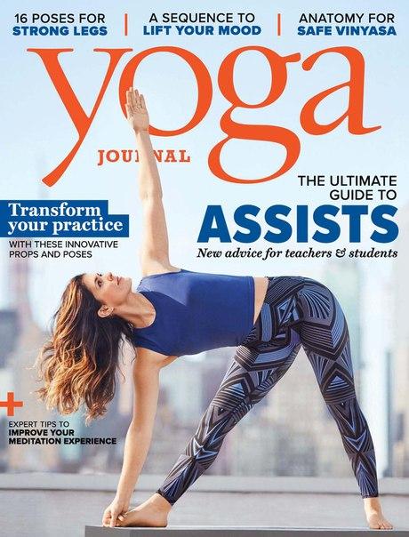 2018-05-01 Yoga Journal
