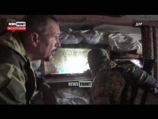 Гости из Осетии посетили позиции Пятнашки и попали под обстрел ВСУ.