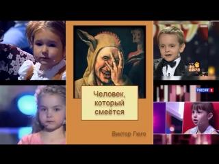 Страшное зло детских шоу талантов (Лучше всех, Удивительные люди...)