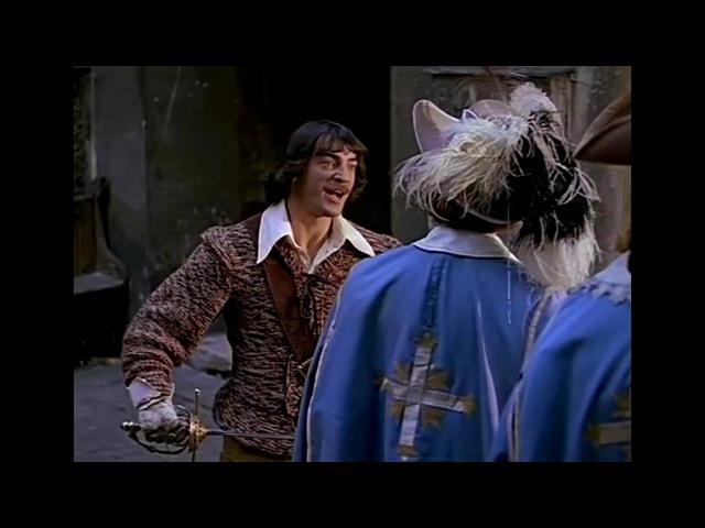 Д'Артаньян и три мушкетера 1978 крылатые фразы