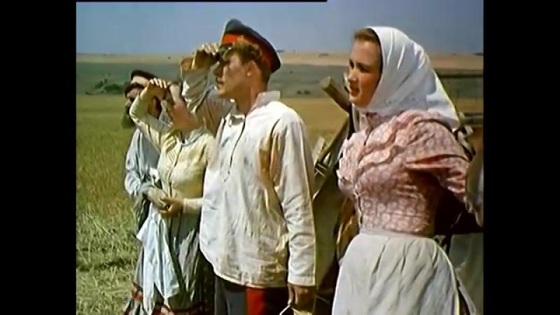 Тихий Дон 1957 1серия