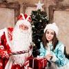 Дед мороз Самара | Дед мороз и снегурочка Самара