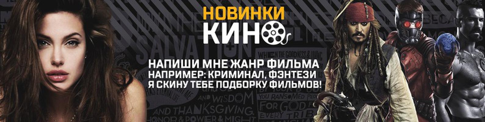 Сериалы и Фильмы | Ведьмак | Звездные войны | ВКонтакте