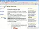 Новичок SEO-шник. Урок №11. Добавляем сайт в поисковые системы и каталоги. Александр Новиков