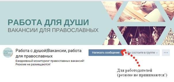 Удаленная работа для православных вакансии freelancer скачать торрент на русском