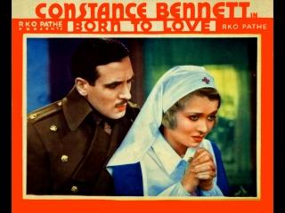 Born to Love (1931)   Constance Bennett, Joel McCrea and Paul Cavanagh