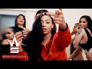 """Cuban Doll """"Bankrupt"""" (WSHH Exclusive - Official Music Video)"""