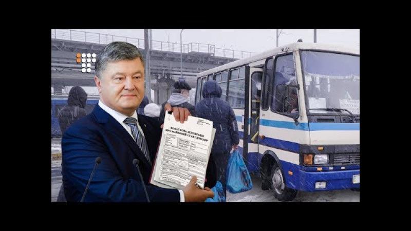 Реформа сфери перевезень та декларації для антикорупціонерів